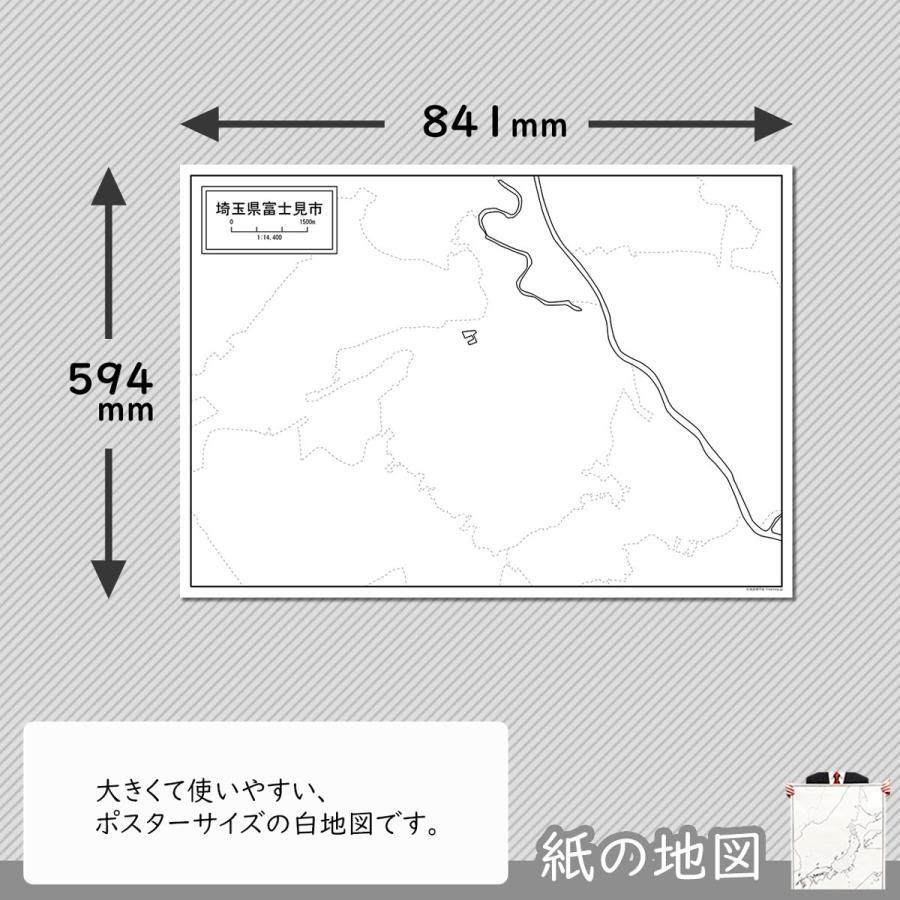 埼玉県富士見市の紙の白地図|freemap|02