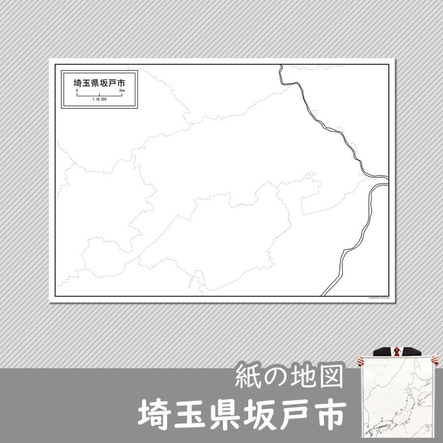 埼玉県坂戸市の紙の白地図 freemap
