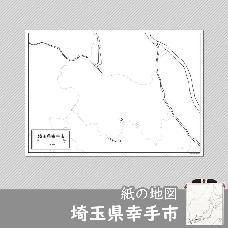埼玉県幸手市の紙の白地図 freemap