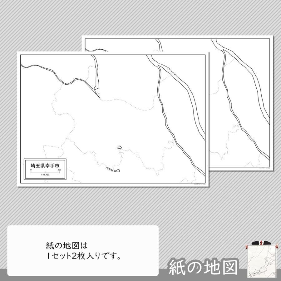 埼玉県幸手市の紙の白地図 freemap 04