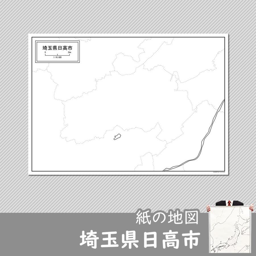 埼玉県日高市の紙の白地図|freemap