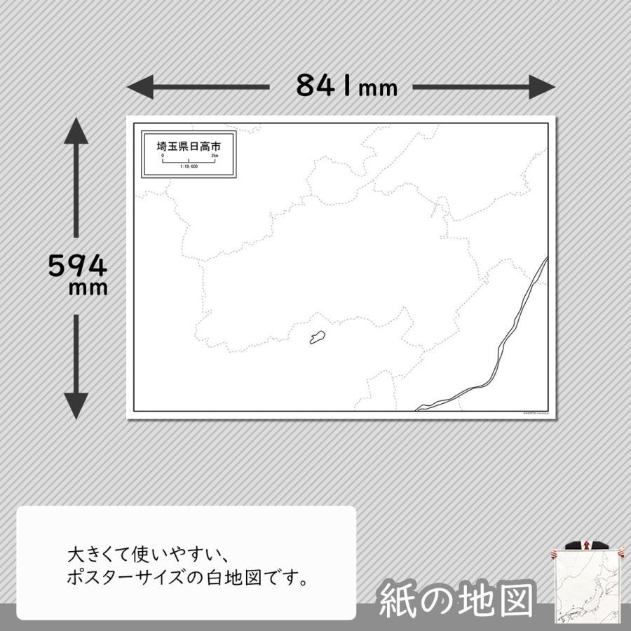 埼玉県日高市の紙の白地図|freemap|02
