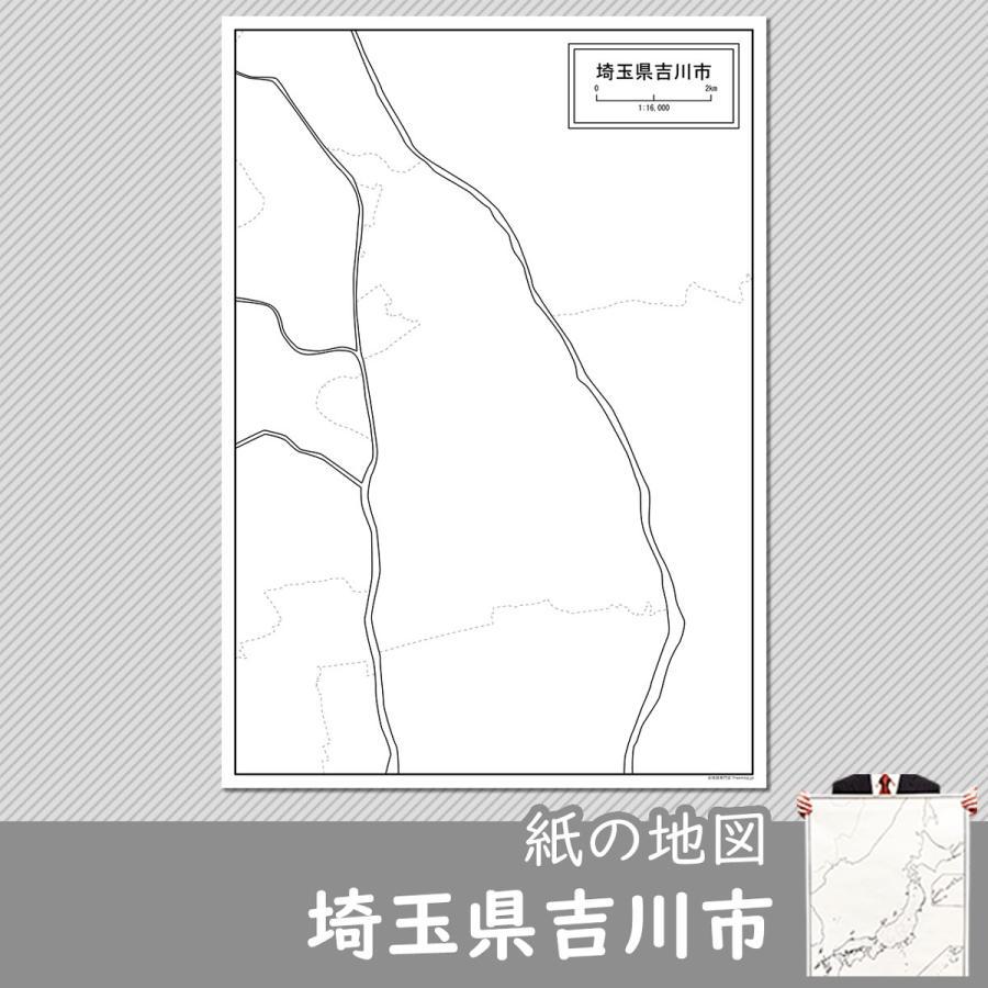 埼玉県吉川市の紙の白地図 freemap