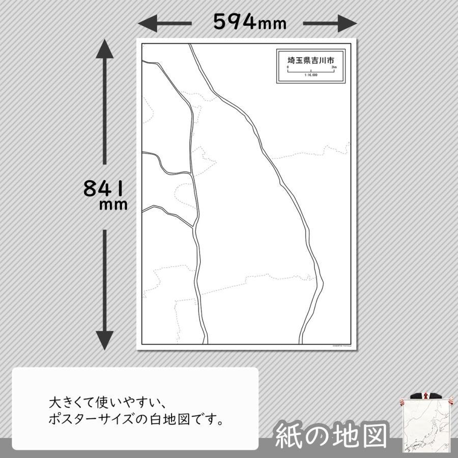 埼玉県吉川市の紙の白地図 freemap 02