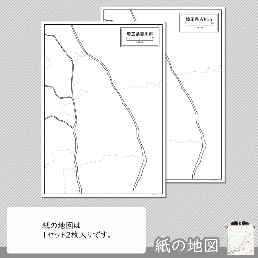 埼玉県吉川市の紙の白地図 freemap 04