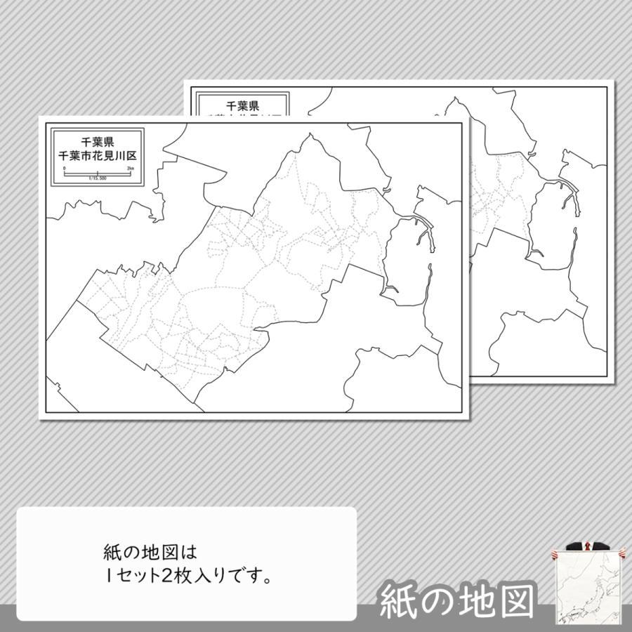 千葉市花見川区の紙の地図 freemap 04
