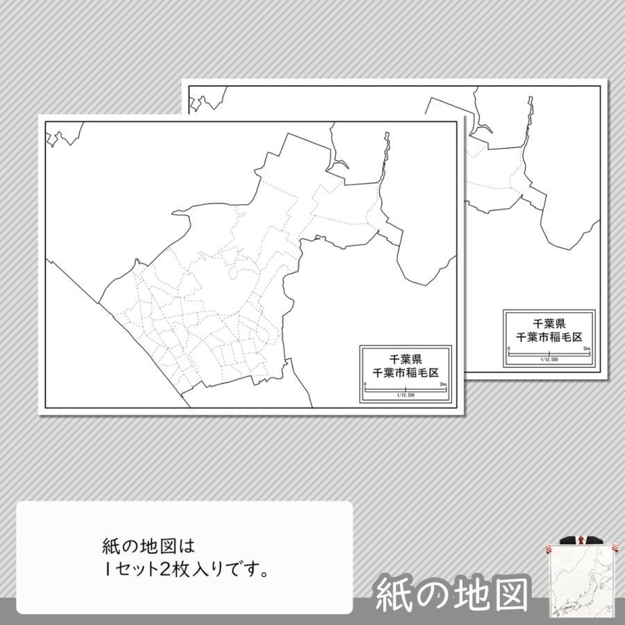 千葉市稲毛区の紙の地図|freemap|04