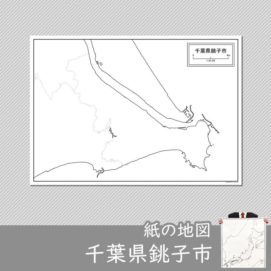 千葉県銚子市の紙の白地図|freemap