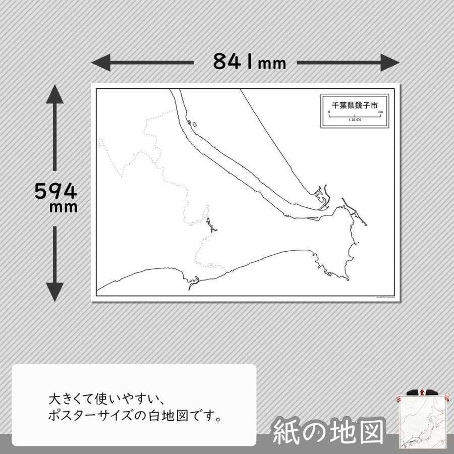 千葉県銚子市の紙の白地図|freemap|02