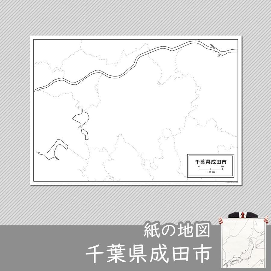千葉県成田市の紙の白地図|freemap