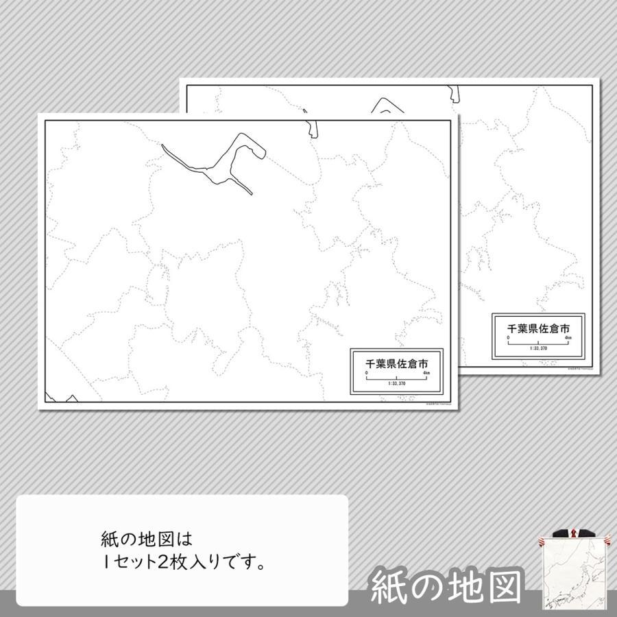 千葉県佐倉市の紙の白地図|freemap|04