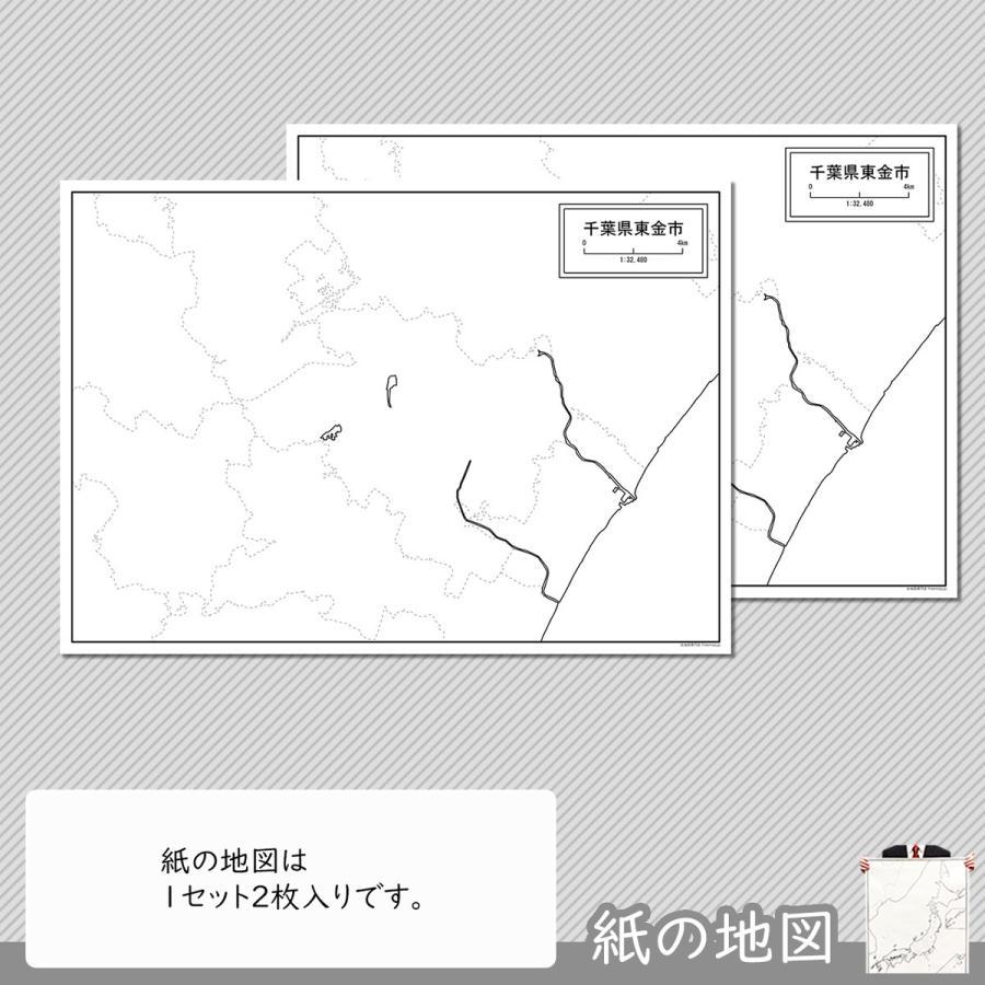 千葉県東金市の紙の白地図|freemap|04