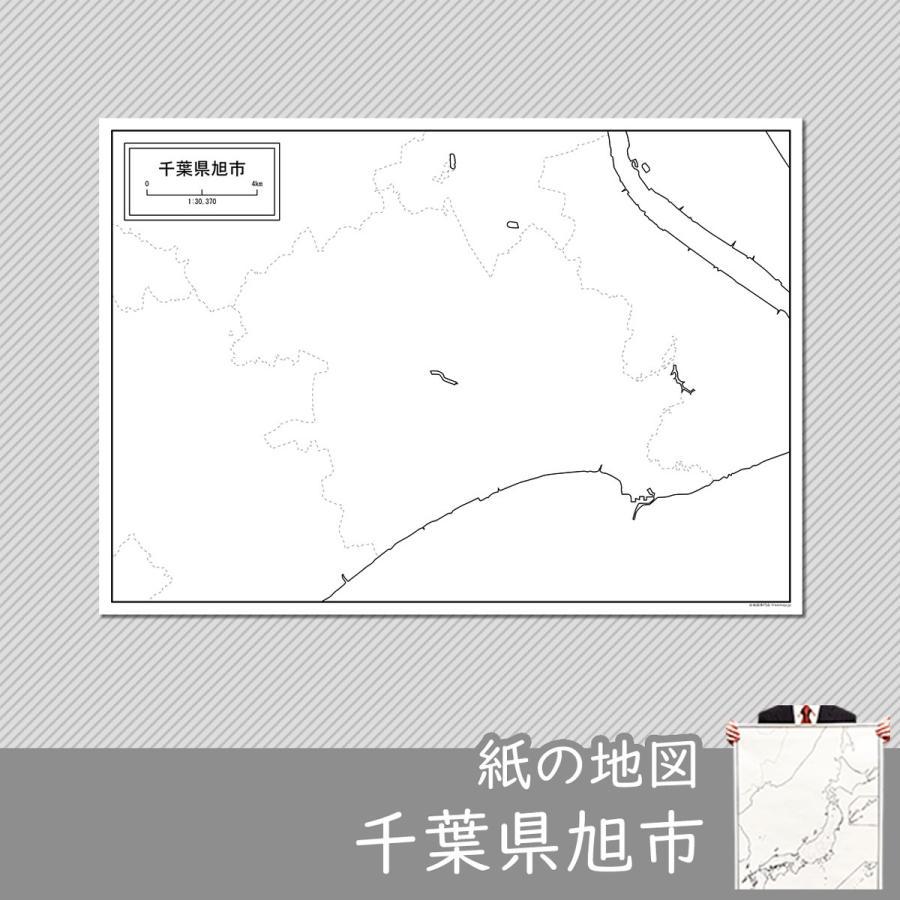 千葉県旭市の紙の白地図|freemap