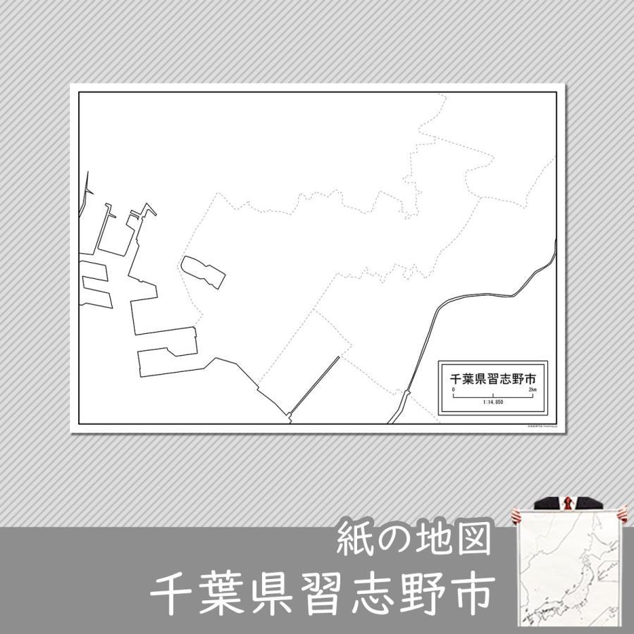 千葉県習志野市の紙の白地図|freemap