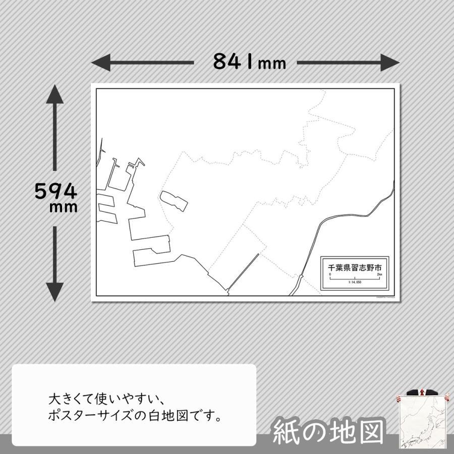千葉県習志野市の紙の白地図|freemap|02