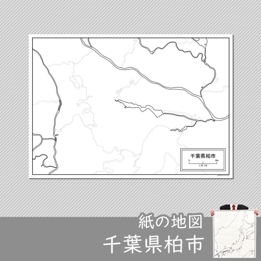 千葉県柏市の紙の白地図|freemap