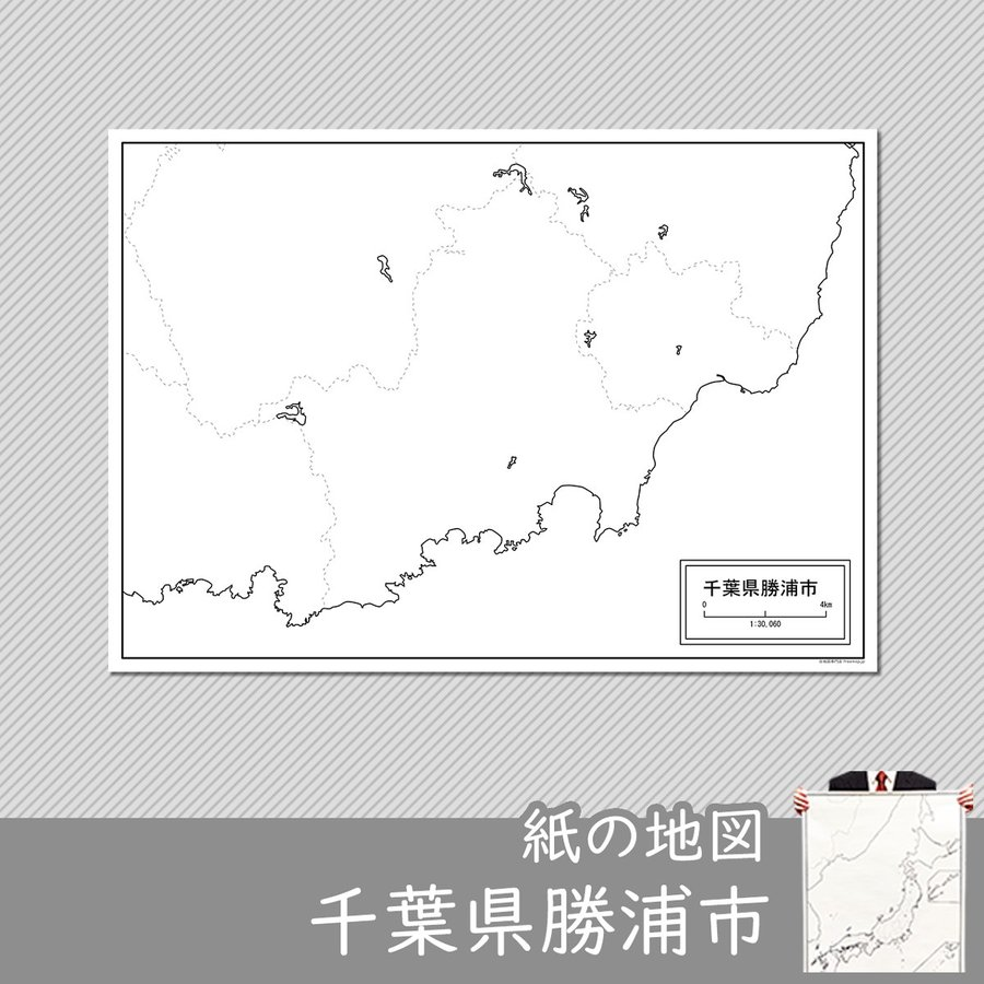 千葉県勝浦市の紙の白地図|freemap