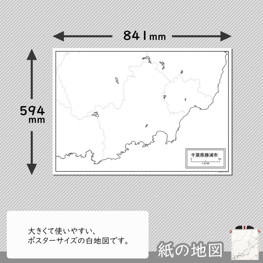 千葉県勝浦市の紙の白地図|freemap|02