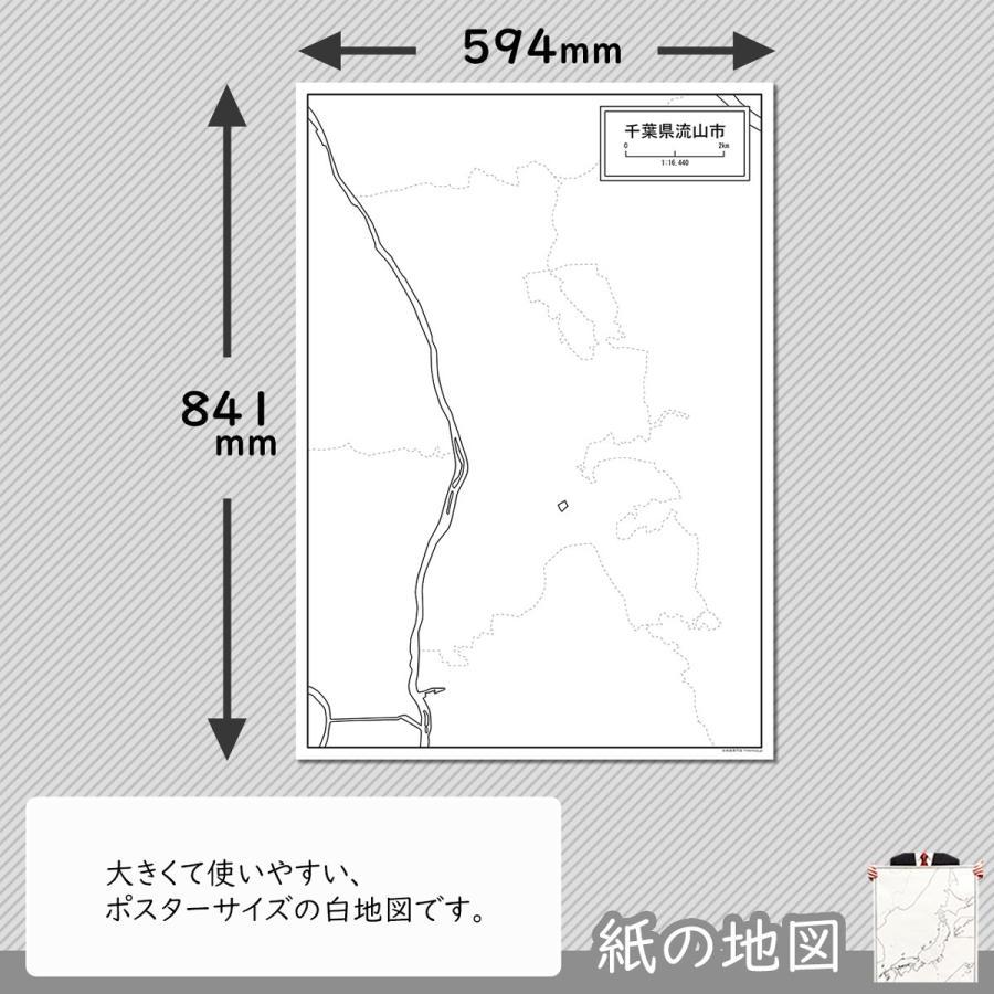 千葉県流山市の紙の白地図|freemap|02