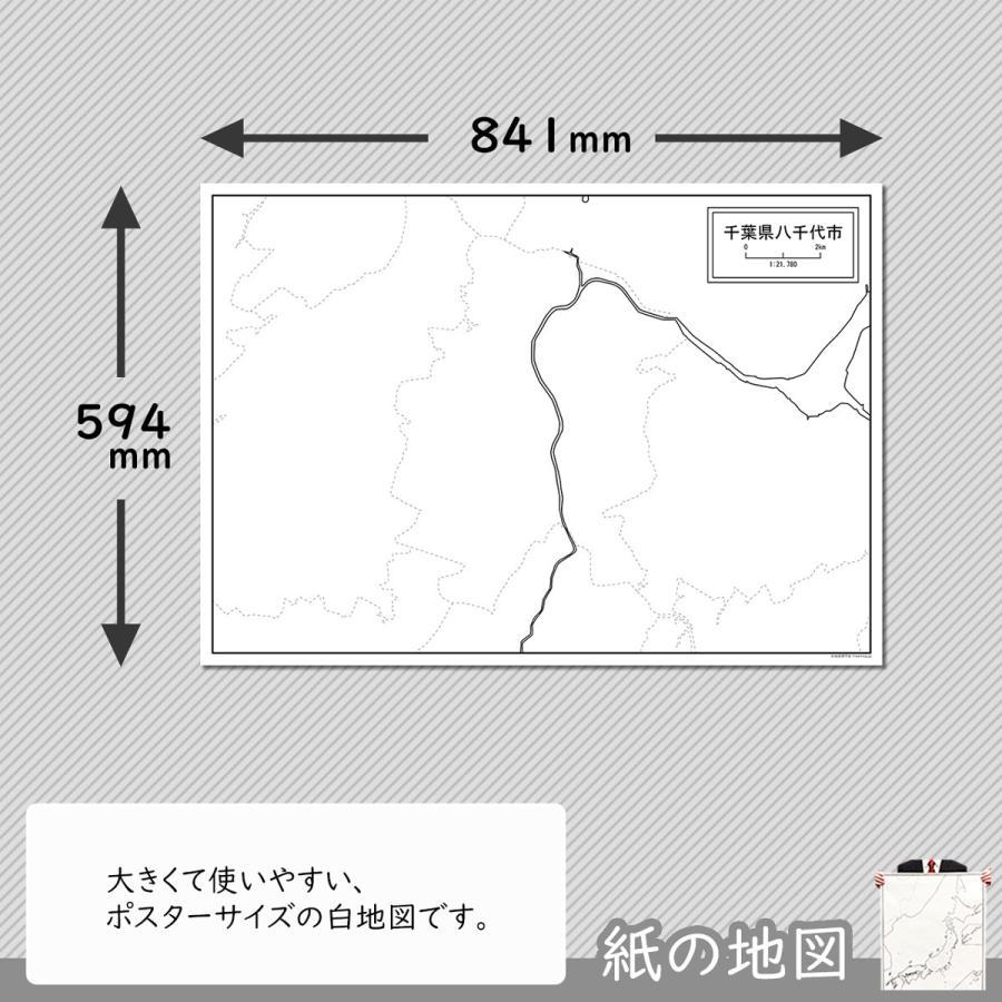 千葉県八千代市の紙の白地図|freemap|02