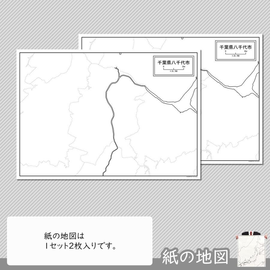 千葉県八千代市の紙の白地図|freemap|04