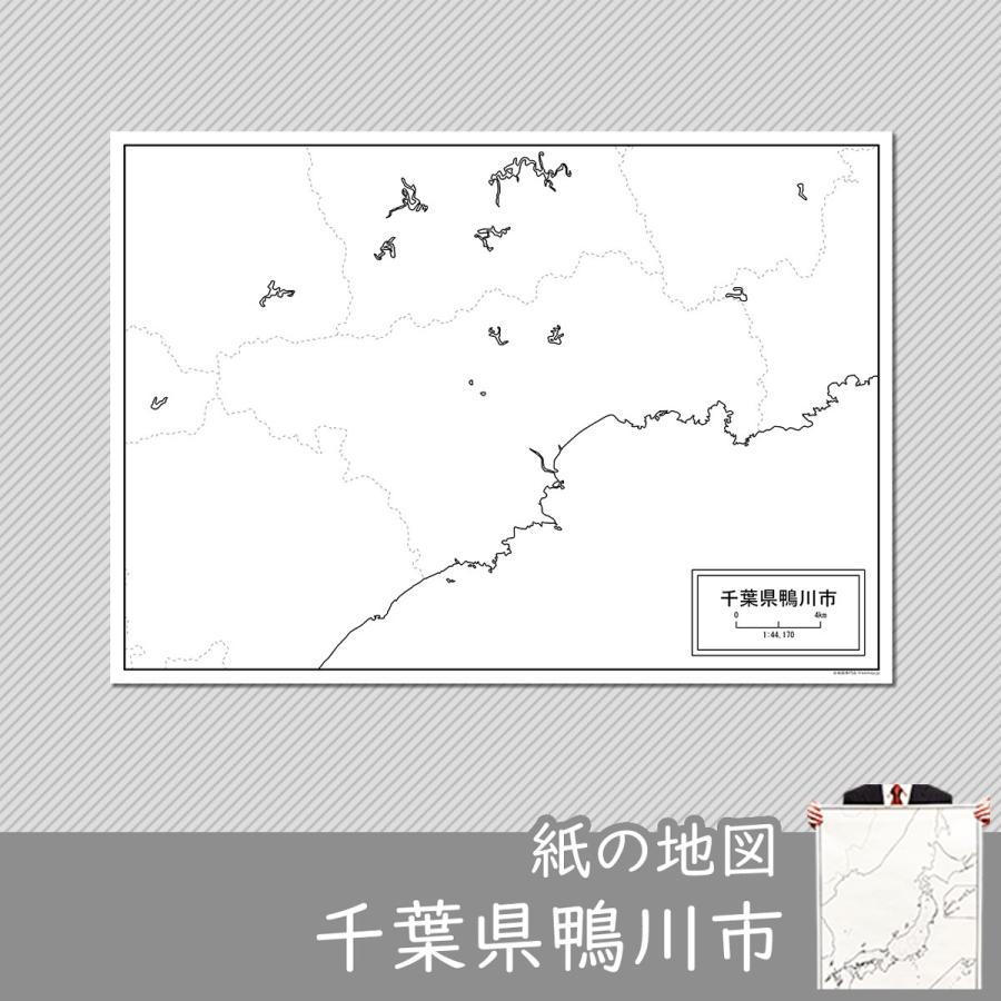 千葉県鴨川市の紙の白地図|freemap