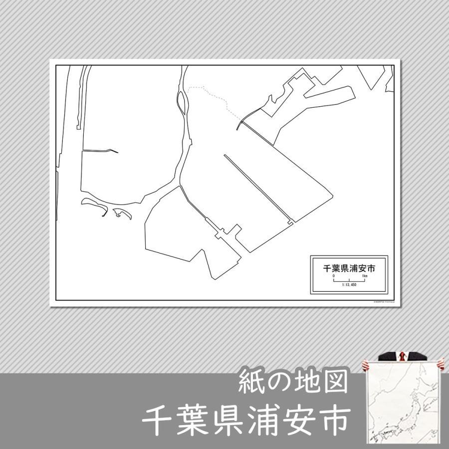 千葉県浦安市の紙の白地図|freemap