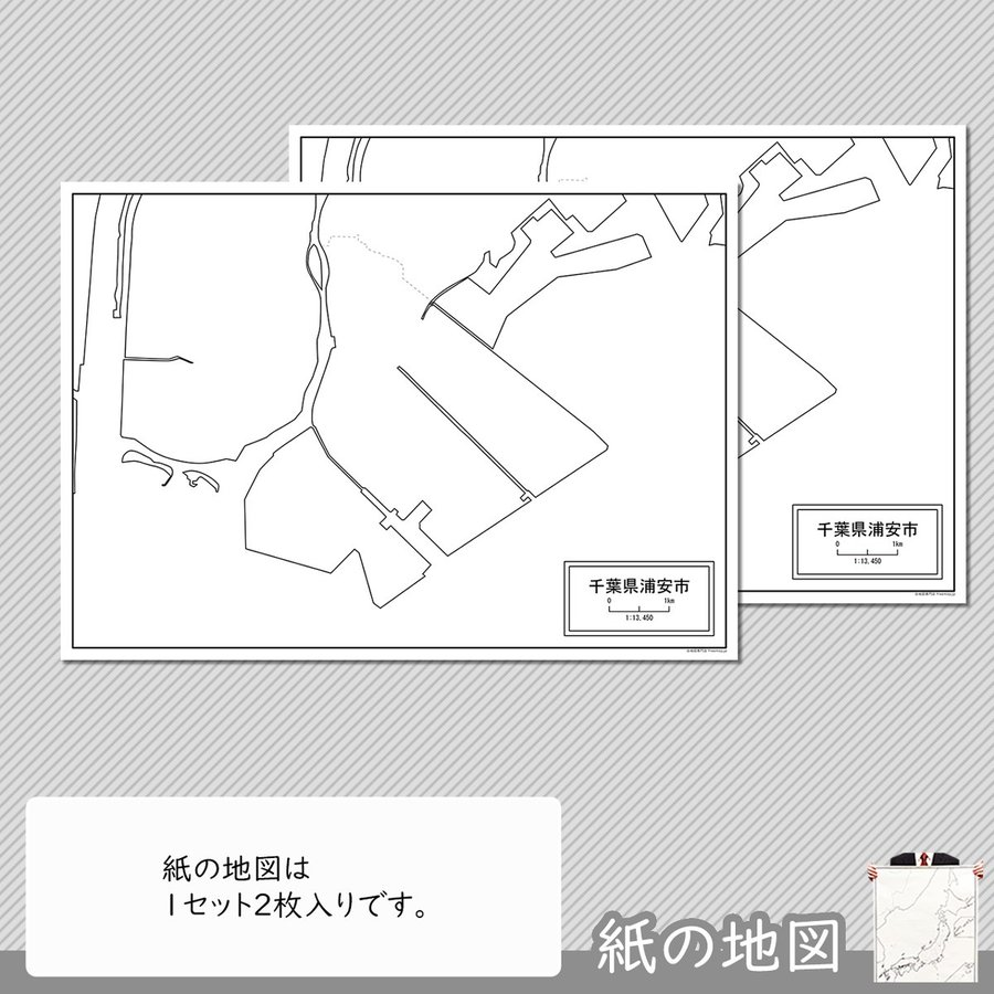千葉県浦安市の紙の白地図|freemap|04