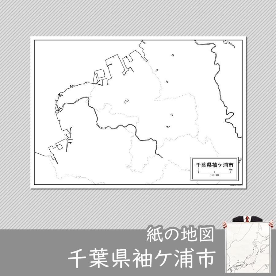 千葉県袖ケ浦市の紙の白地図 freemap