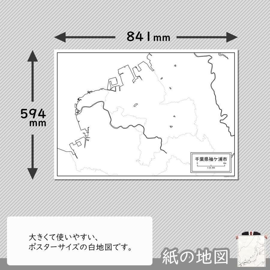 千葉県袖ケ浦市の紙の白地図 freemap 02