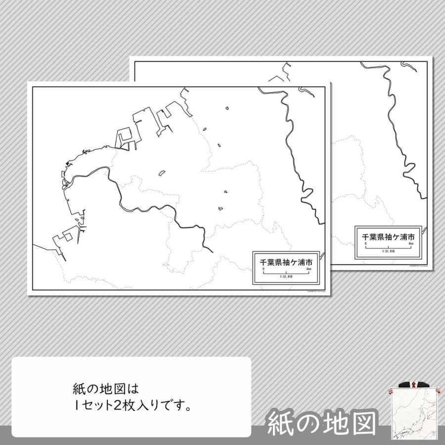 千葉県袖ケ浦市の紙の白地図 freemap 04