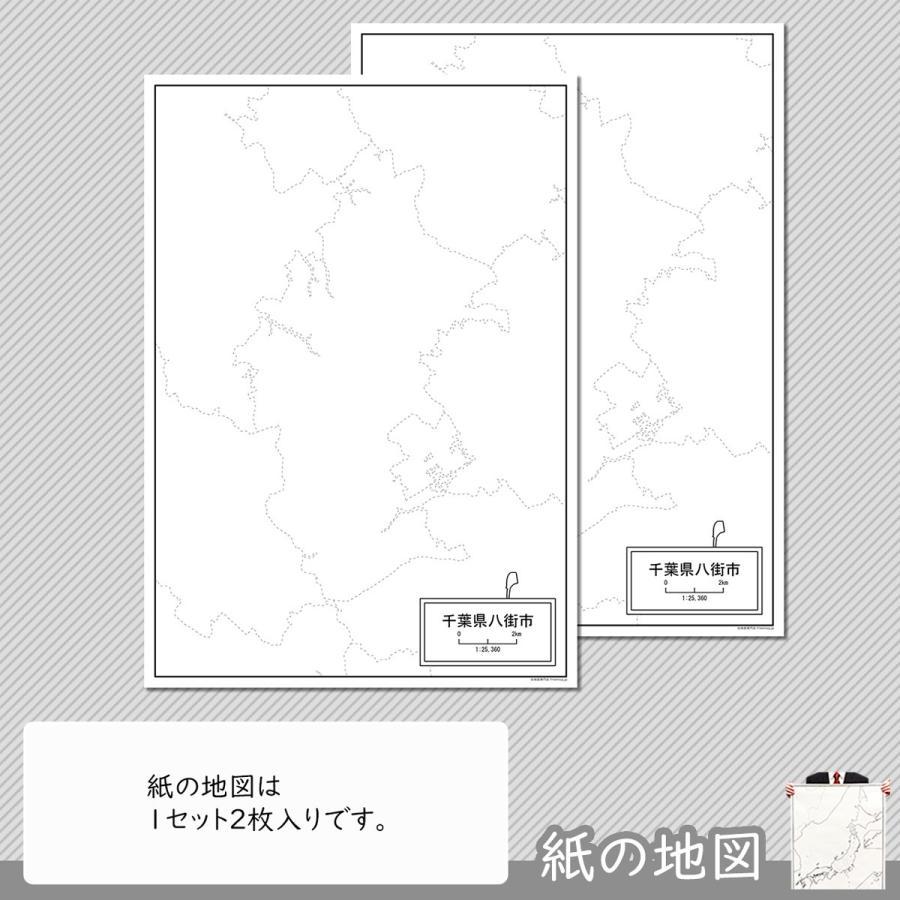千葉県八街市の紙の白地図 freemap 04