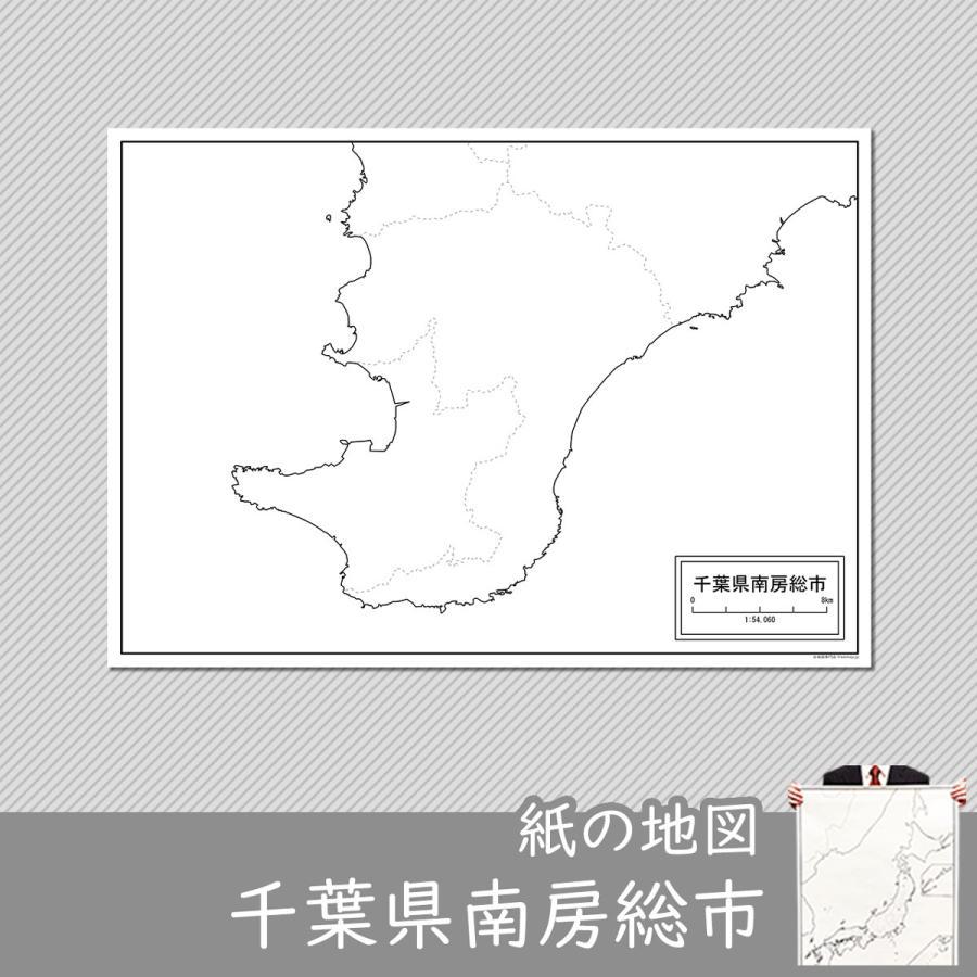 千葉県南房総市の紙の白地図|freemap