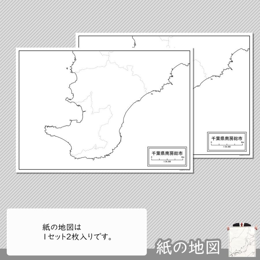 千葉県南房総市の紙の白地図|freemap|04
