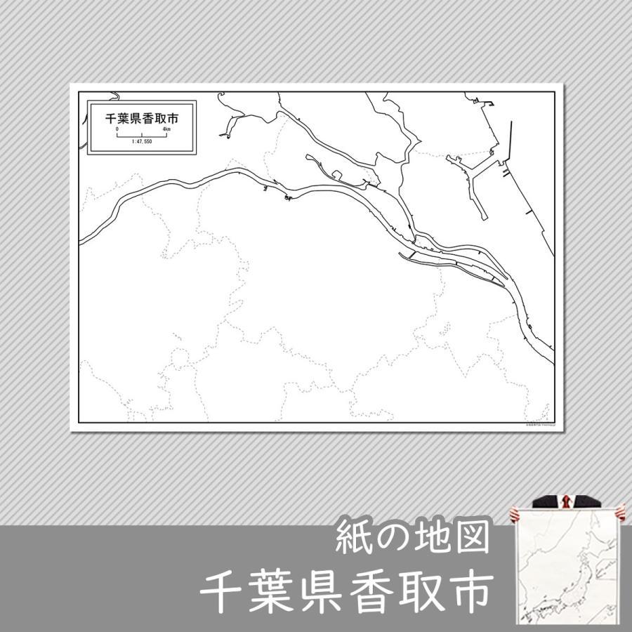 千葉県香取市の紙の白地図|freemap