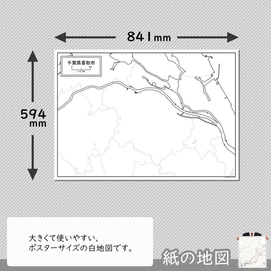 千葉県香取市の紙の白地図|freemap|02