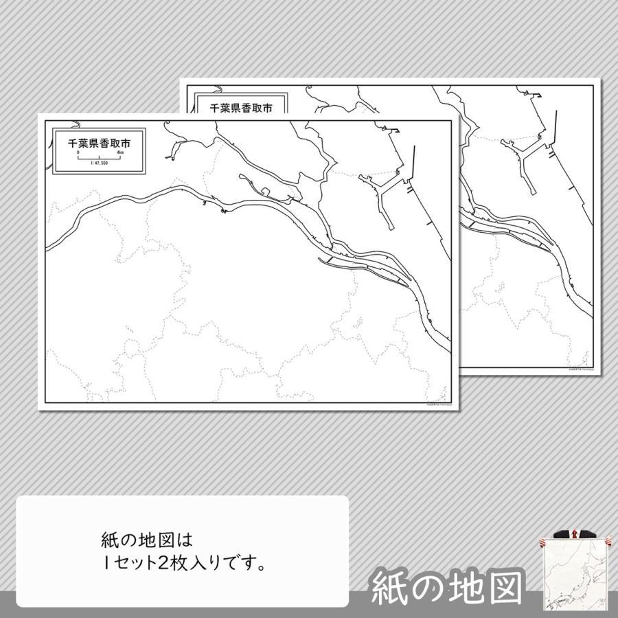 千葉県香取市の紙の白地図|freemap|04