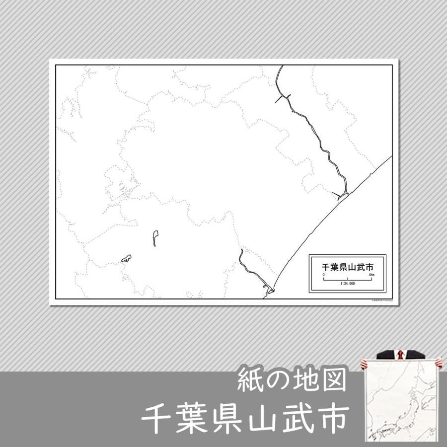千葉県山武市の紙の白地図|freemap