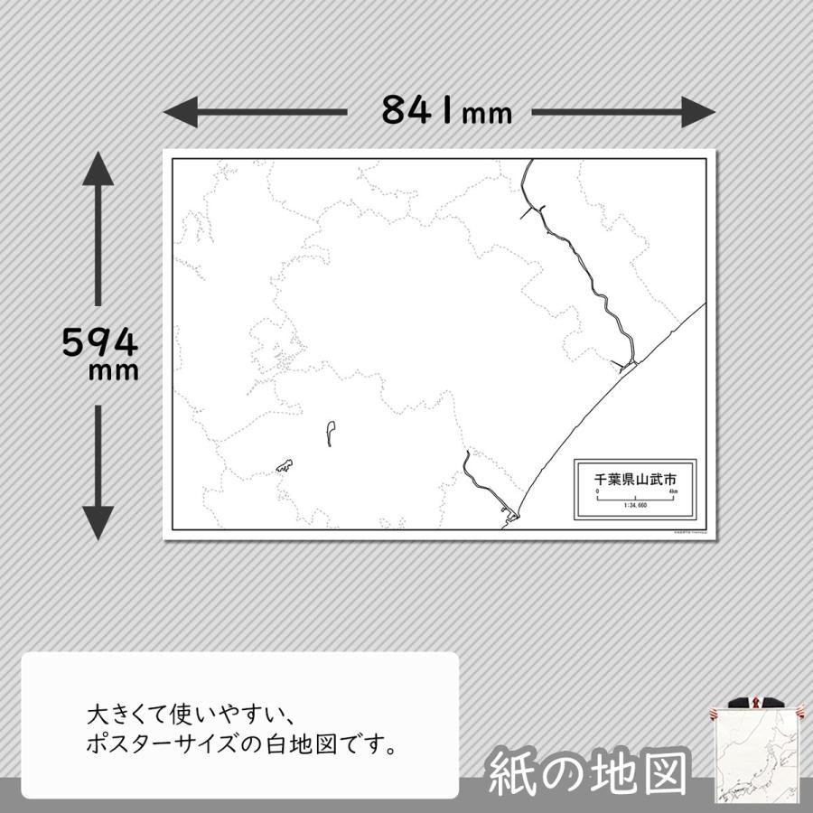 千葉県山武市の紙の白地図|freemap|02