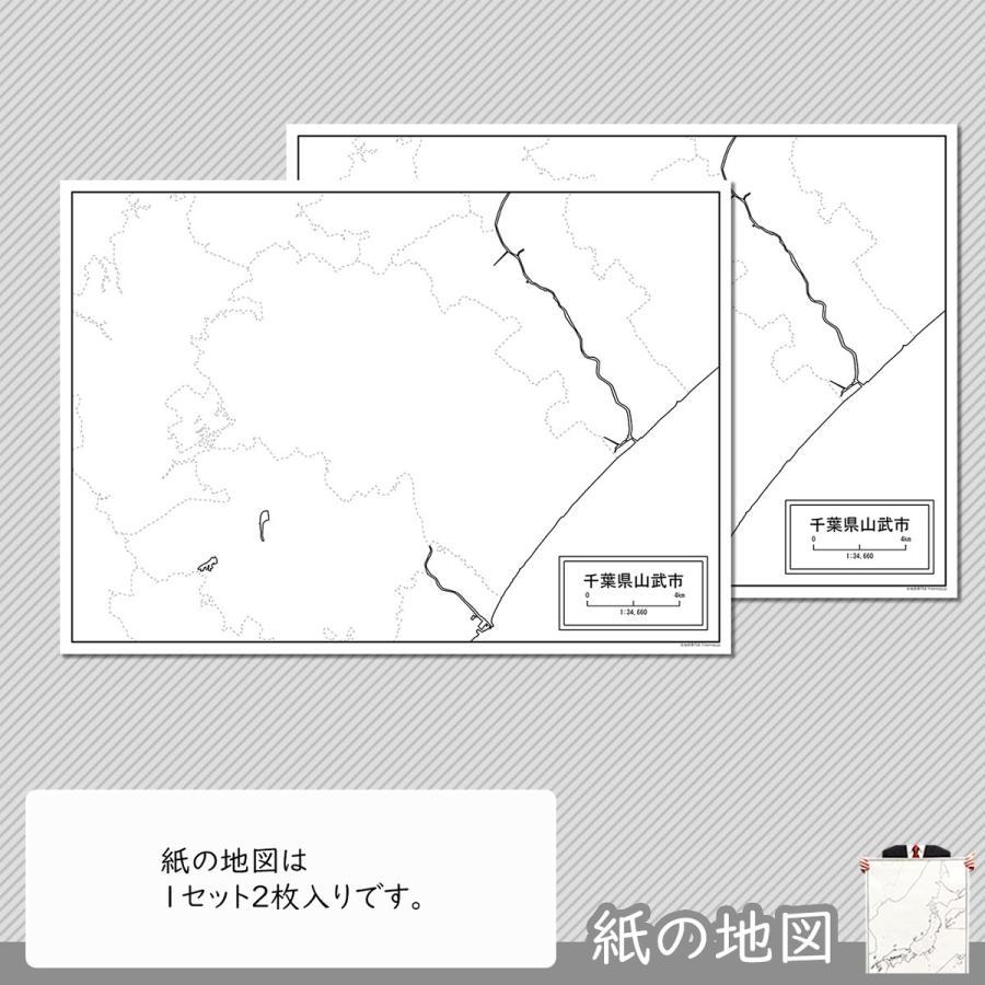 千葉県山武市の紙の白地図|freemap|04
