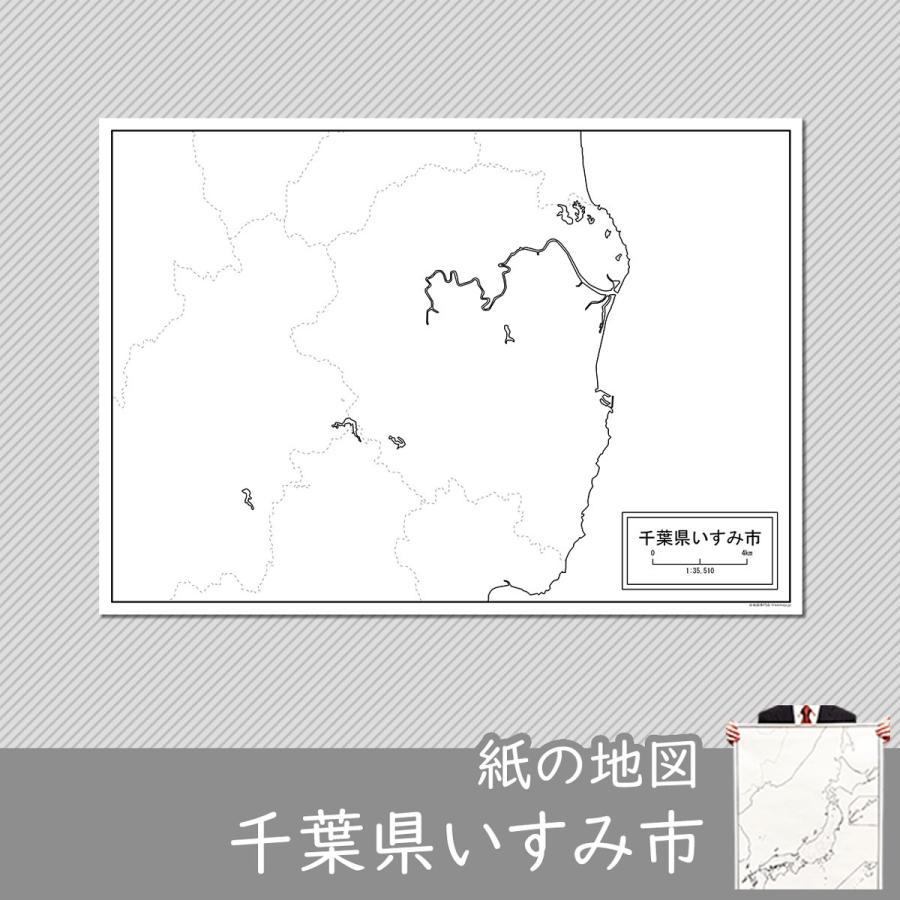 千葉県いすみ市の紙の白地図|freemap
