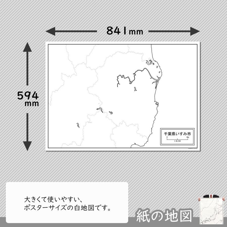 千葉県いすみ市の紙の白地図|freemap|02
