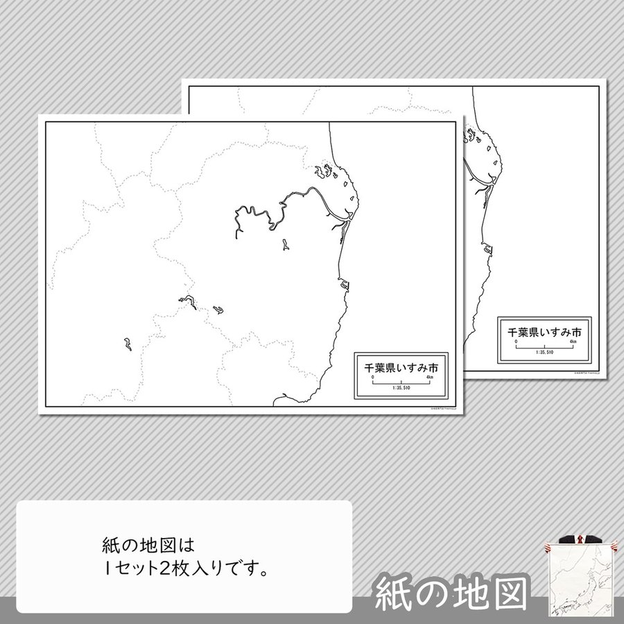千葉県いすみ市の紙の白地図|freemap|04