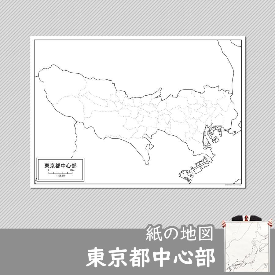 東京都中心部の紙の白地図|freemap