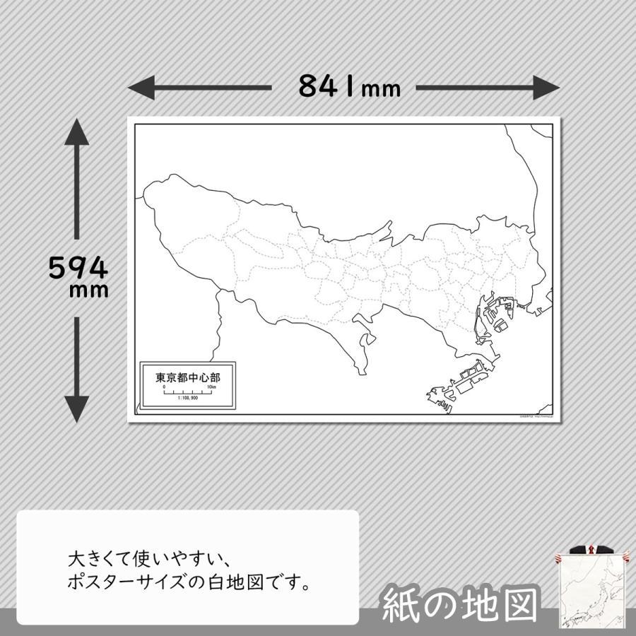 東京都中心部の紙の白地図|freemap|02