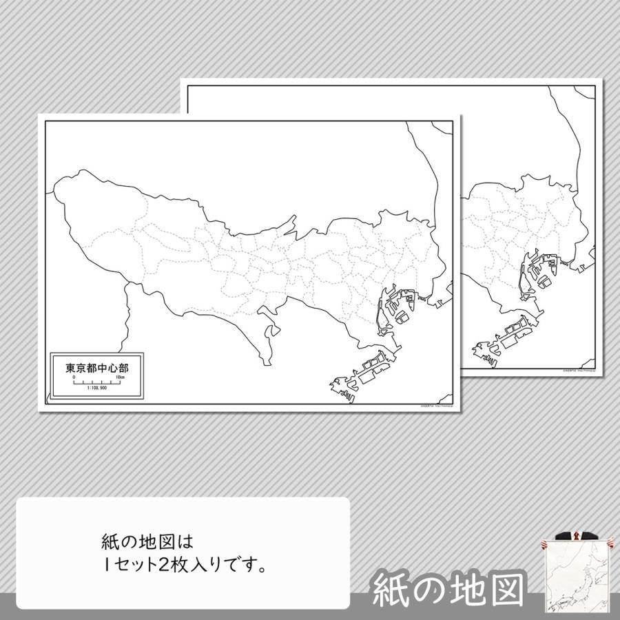 東京都中心部の紙の白地図|freemap|04