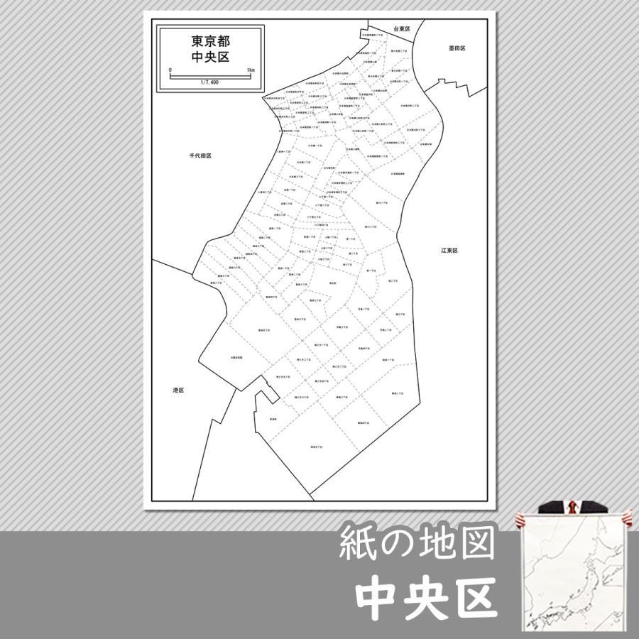 中央区の紙の地図|freemap