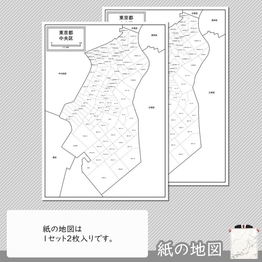 中央区の紙の地図|freemap|04