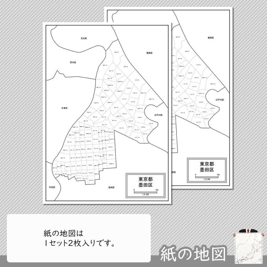 墨田区の紙の地図|freemap|04