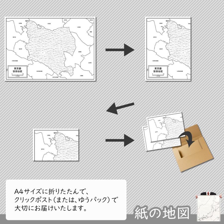 世田谷区の紙の地図|freemap|05
